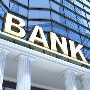 Банки Белозерска