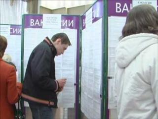 Центры занятости Белозерска