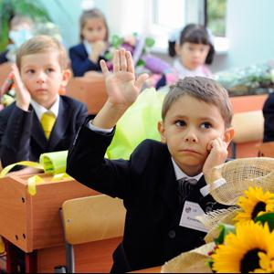 Школы Белозерска