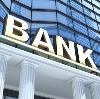 Банки в Белозерске
