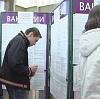 Центры занятости в Белозерске
