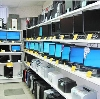Компьютерные магазины в Белозерске