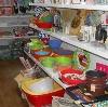 Магазины хозтоваров в Белозерске