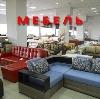 Магазины мебели в Белозерске