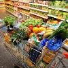 Магазины продуктов в Белозерске