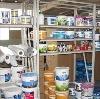 Строительные магазины в Белозерске